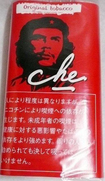 画像1: チェ・シャグ (1)