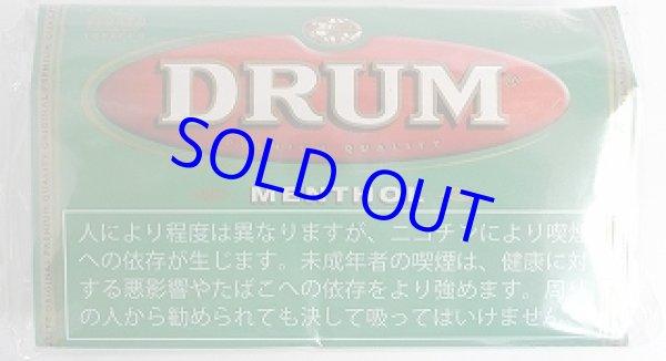 画像1: ドラム・メンソール (1)