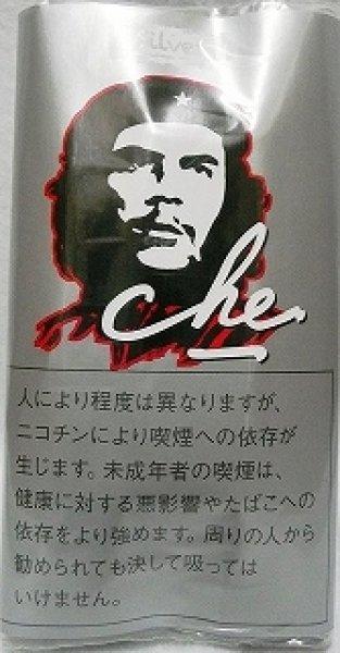 画像1: チェ・シャグ・シルバー (1)