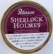 画像1: ピーターソン シャーロックホームズ (1)