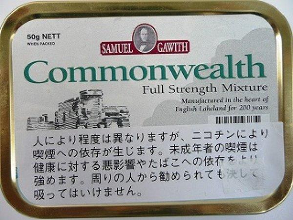 画像1: サミュエル・ガーウィズ・コモンウエルス (1)