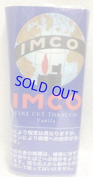 画像1: イムコ・ファインカット・バニラ (1)