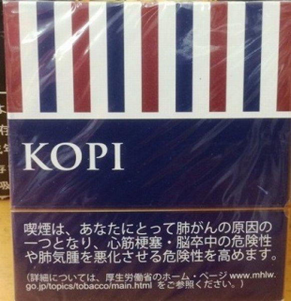 画像1: コピ KOPI (1)