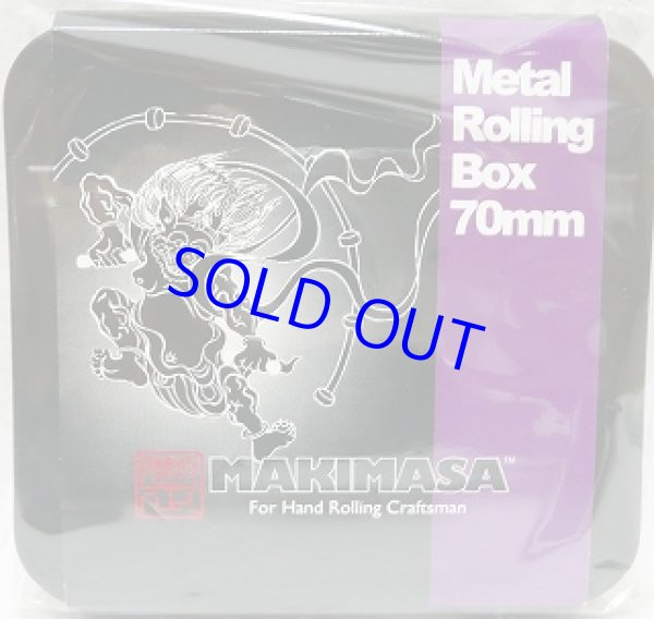 画像1: 巻正 マキマサ MAKIMASA・Metal Rolling Box 70mm (1)