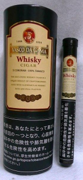 画像1: バスコ・ダ・ガマ・ウィスキー (1)