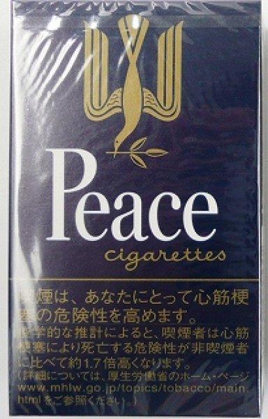 画像1: ピース(10本入)(ショートピース) (1)