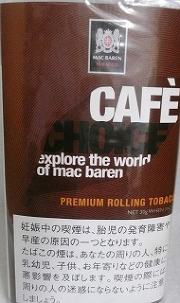 画像1: チョイス・カフェ (1)