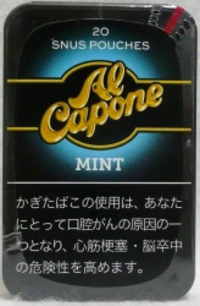 画像1: アルカポネ ミント3 (1)