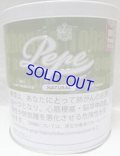 画像1: ぺぺ・リッチグリーン 100gメタル缶 (1)