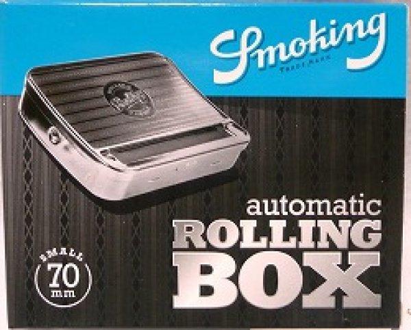画像1: スモーキング ローリングボックス70mm用(SMOKING) (1)