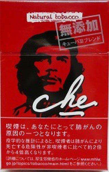 画像1: チェ・レッド (1)