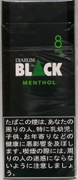 画像1: ジャルム ブラックメンソール8 (1)
