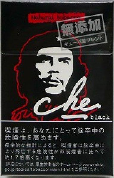 画像1: チェ・ブラック (1)