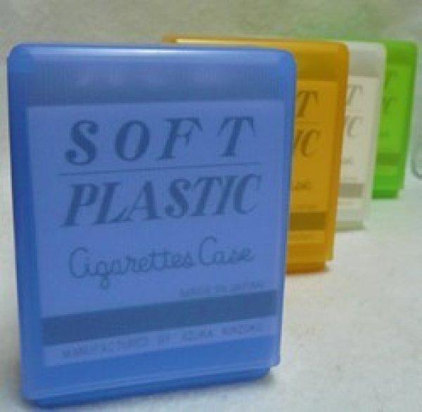 画像1: ソフトプラスチックケース (1)