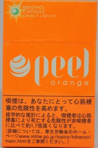 画像1: ピール スプラッシュオレンジ (1)
