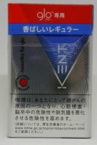 画像1: ケント ネオスティック ブライト・タバコ (1)