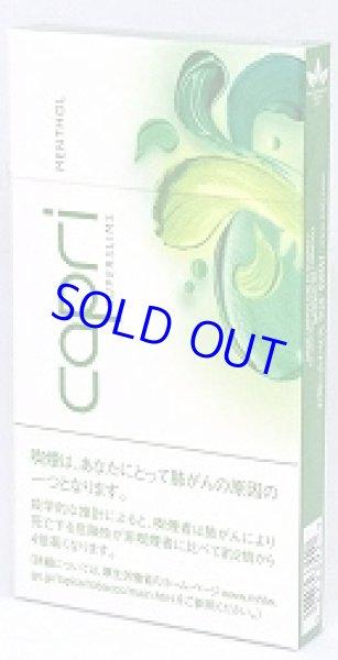 画像1: カプリ・メンソール・スーパー・スリム 100s (1)