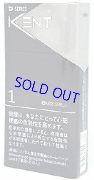 画像1: ケント・ディー・シリーズ・1・ボックス (1)