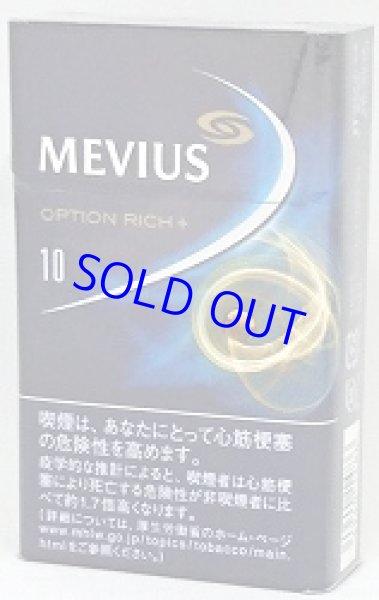 画像1: メビウス・オプション・リッチプラス・10 (1)