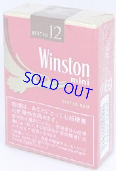 画像1: ウィンストン・ミニ・ビター・レッド・12 (1)