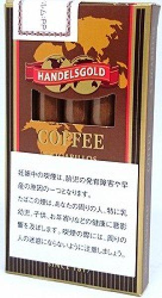 画像1: ハンデルスゴールド・コーヒー (1)