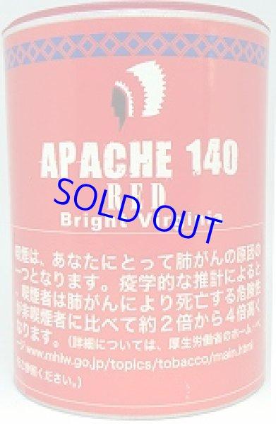 画像1: アパッチ140・レッド (1)