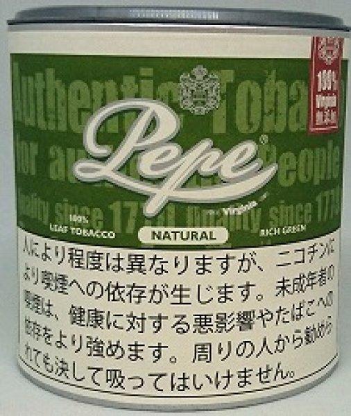 画像1: ぺぺ・リッチグリーン 100gペーパー缶 (1)