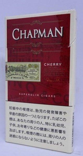 画像1: チャップマン スーパースリム チェリー (1)