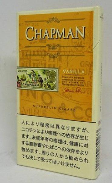 画像1: チャップマン スーパースリム バニラ (1)