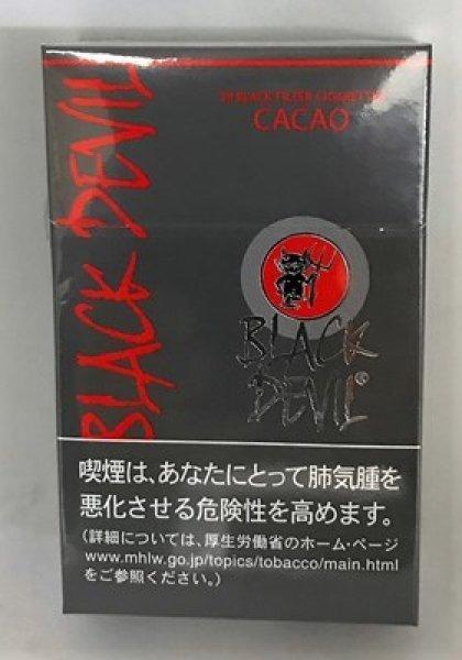 画像1: ブラックデビル カカオ (1)