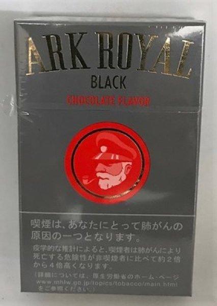 画像1: アーク・ローヤル ブラック チョコレートフレーバー (1)
