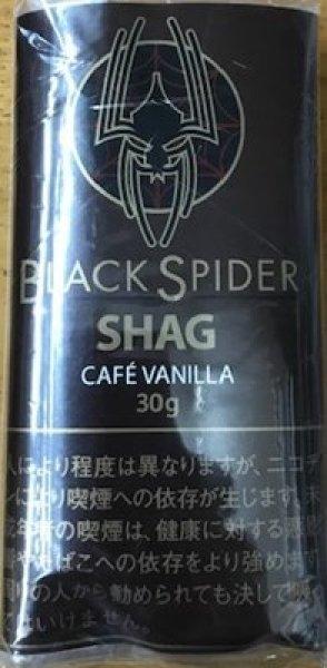 画像1: ブラックスパイダー カフェバニラ シャグ (1)