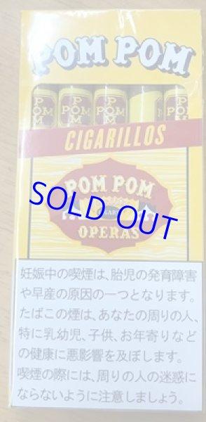 画像1: ポンポン オペラ (1)