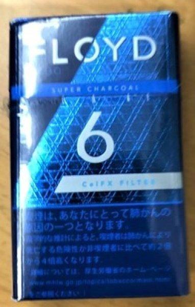 画像1: フロイド・6 (1)