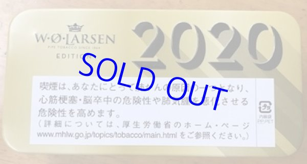 画像1: ラールセン エディション2020 (1)
