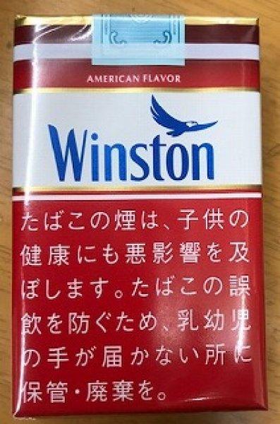 画像1: ウィンストン フィルター (1)